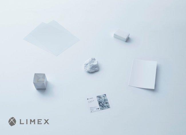 test ツイッターメディア - 日本発の新素材!石灰石から生まれた紙・プラスチックの代替となる「LIMEX(ライメックス)」の印刷会社様向けセミナーを5/10(木)に初開催 - ニコニコニュース https://t.co/cGUmBk2Jok https://t.co/Bpn3o9hqma