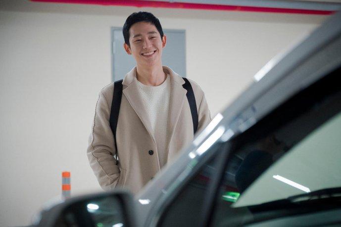 จองแฮอิน