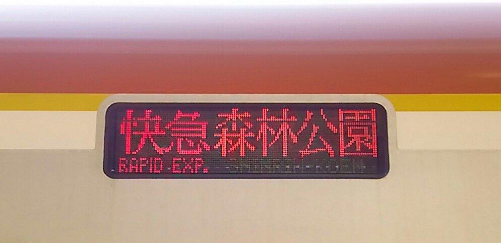 test ツイッターメディア - 【#八トタ写真館】6509回目は、今日東武東上線坂戸駅③9:08発131S[快速急行]森林公園行東京地下鉄10126F。 本日副都心線からの快急2本目と3本目は通常通り森林公園までの運転です。 https://t.co/dxoUaA6MX2