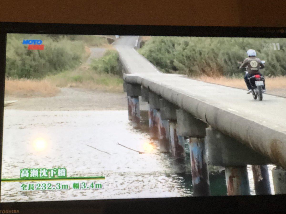 test ツイッターメディア - 沈下橋巡り行きたいですね。 https://t.co/aOI9adpA7t