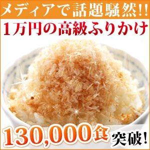 test ツイッターメディア - @hiromi_ohtani お給料でたらハーフ&ハーフに 大人のふりかけをトッピング するんだぁ〜 そして宝くじが当たったら これを買う👍 https://t.co/Pq3iD7m0Hy