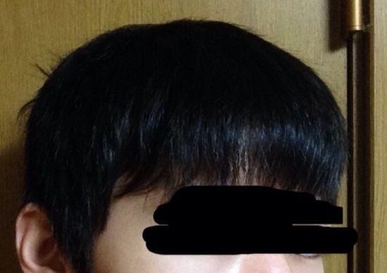 test ツイッターメディア - 元Dream5大原優乃ポロリ?5ちゃんねるまとめたい : 【画像】金払ったらこんな髪型にされてワロタwwwwwwwww https://t.co/UxkwiwIJUl https://t.co/fo6PxKZmiL