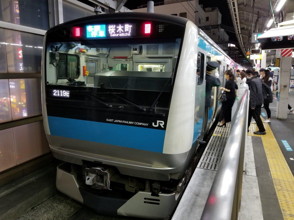 test ツイッターメディア - 【乗車列車】 JR京浜東北線 赤羽2117→東十条2119 E233系サイ129編成 https://t.co/ryJFlVykfp