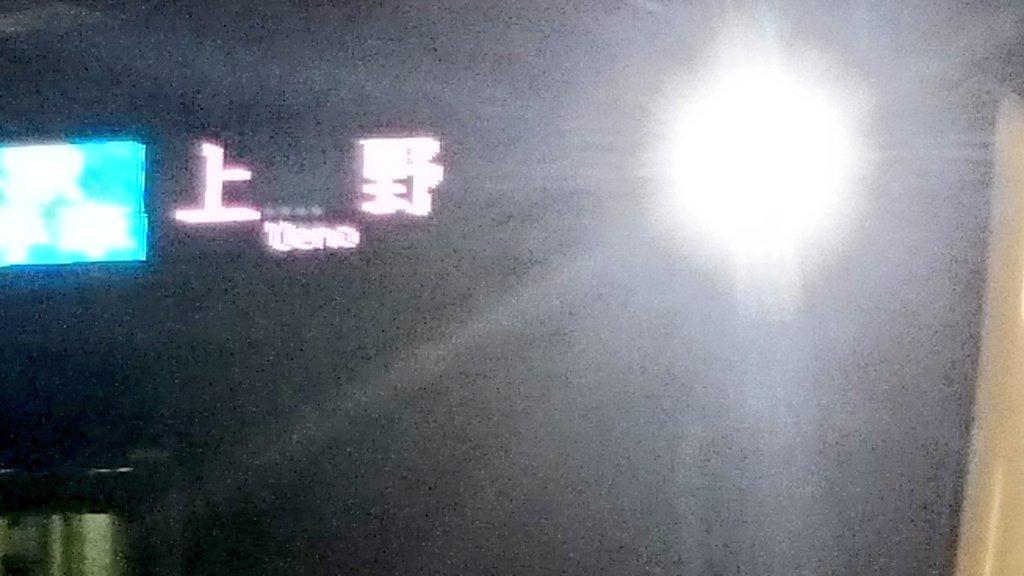 test ツイッターメディア - 京浜東北線🚃💨かつては多数あった珍しい上野行に乗車🏃まさか関内駅で乗るとは…上野東京ラインでめっきり減った上野行😚あ~なたはひとり~連絡船に乗り~🎵 https://t.co/GqLdb9oKMr