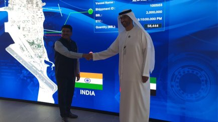 Image result for India received the 1st cargo of ADNOC crude oil