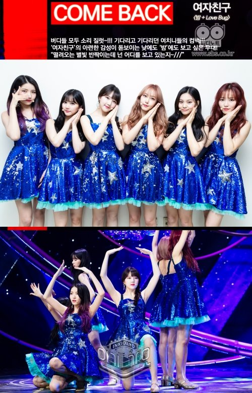 Image result for gfriend pd note site:twitter.com