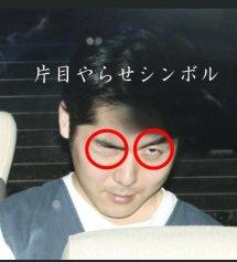 小林遼(はるか) (クライシスアクター)新潟女児ヤラセ殺害事件(雇われ ...