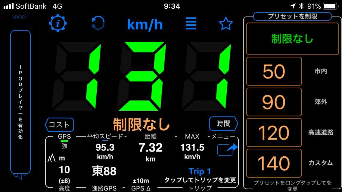 test ツイッターメディア - JR神戸線 新快速  武庫川付近にて131㎞/h  出た‼️ https://t.co/RtxsPmmx0l