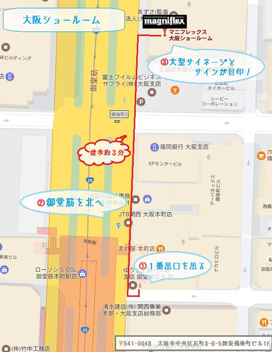 test ツイッターメディア - 【ショールームへのアクセス】『表参道ショールーム』は表参道駅A3出口徒歩約4分😊エレベーターで2Fへ✨『大阪ショールーム』は大阪市営地下鉄「御堂筋線」本町駅1番出口より御堂筋を北へ徒歩3分☺️駐車場もご用意しております🚗詳しくはホームページをご覧ください🌟 #マニフレックス https://t.co/8QY6uHTUXc