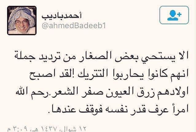 عبدالله الطويلعي On Twitter لا تستغرب ياكريم فهذا المدعو