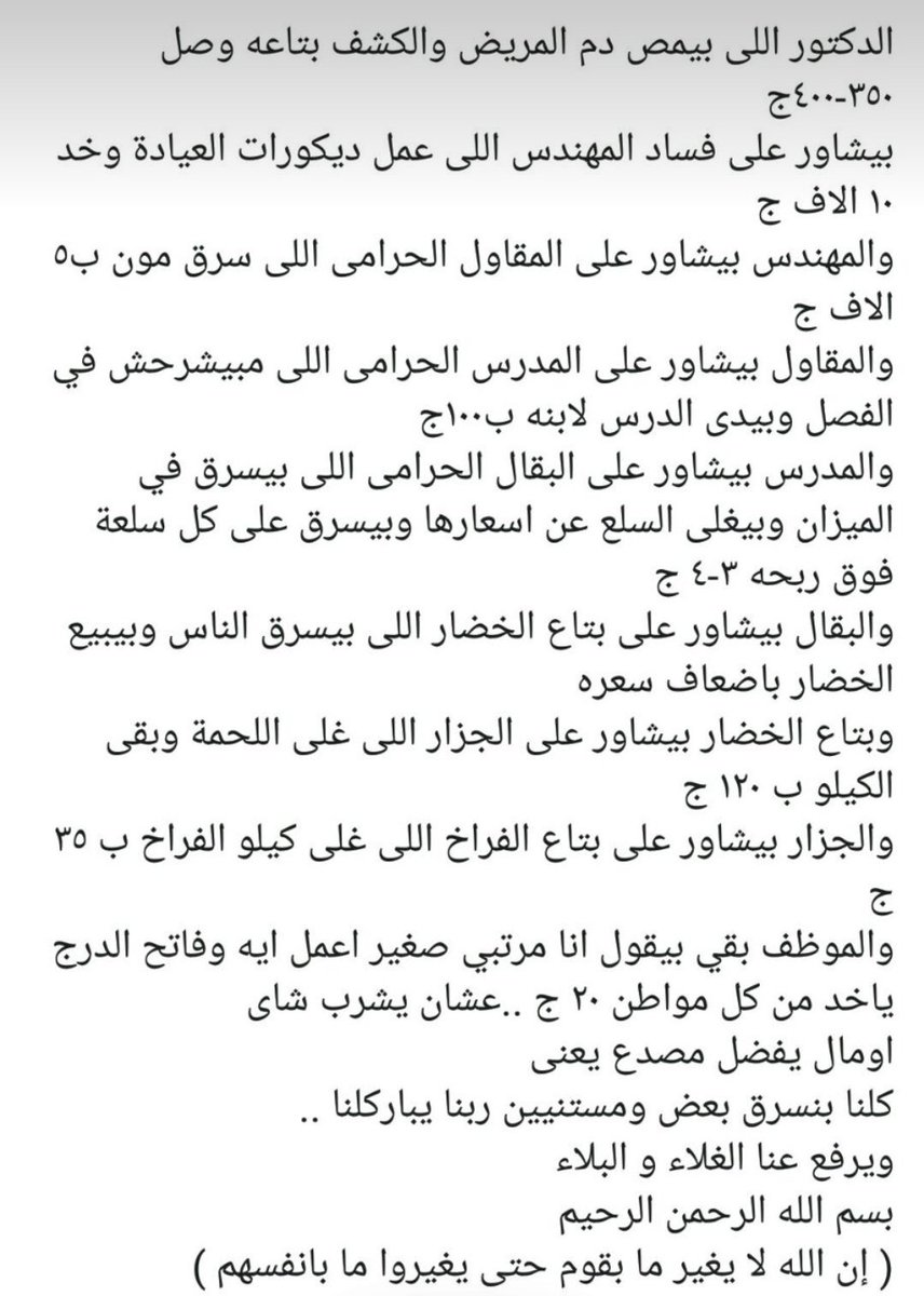 Mohammedstawashi On Twitter عيشواالدراما