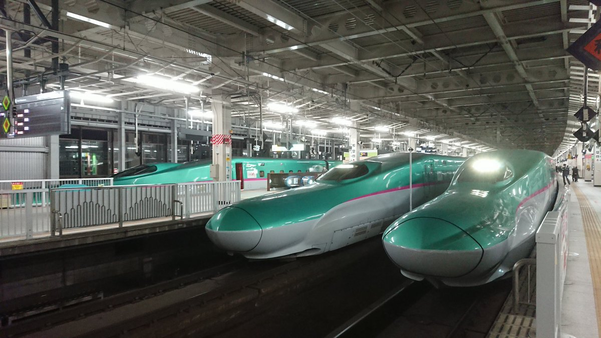 test ツイッターメディア - 木更津から在来線・特急・東北新幹線と乗り継ぎ4時間弱で仙台駅に到着しました。いつもの如く復路の移動はより早く感じるなぁ~、今回も1泊2日の行程を無事に終えられて何より!仙台駅からは迎えの車で帰宅します!。 https://t.co/tlgNW5cG40