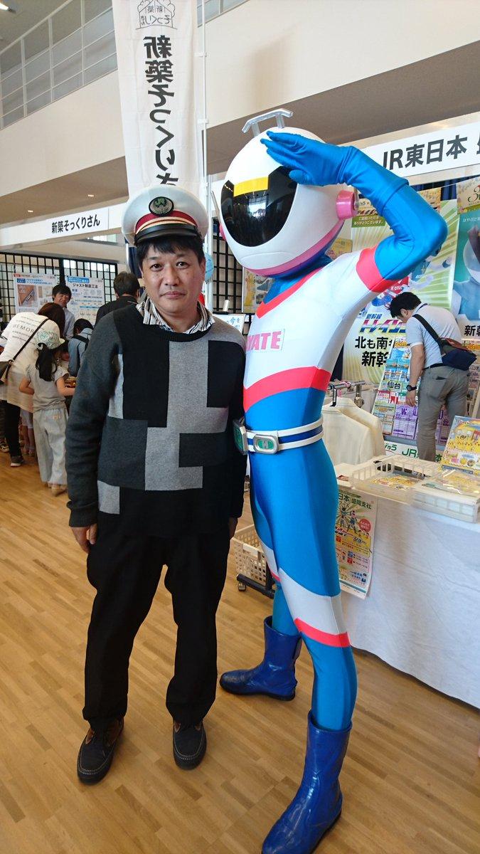 test ツイッターメディア - プロレスと東北新幹線? https://t.co/xIKrvw2bQv