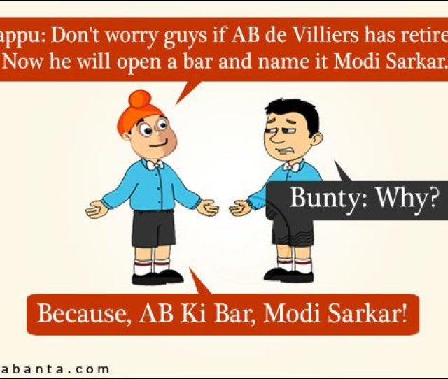 Memes Crazy Desi Laughter Trending Hilarious Santabanta Santabantajokes Fun Message Sms Picturesms Smile Laughter Trendingjokes Hinglish