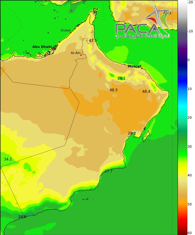 ارتفاع في درجات الحرارة خلال اليومين القادمين منتصف الاربعين في المناطق الساحلية وبين منتصف إلى نهاية الأربعين في المناطق الصحراوية والداخلية.