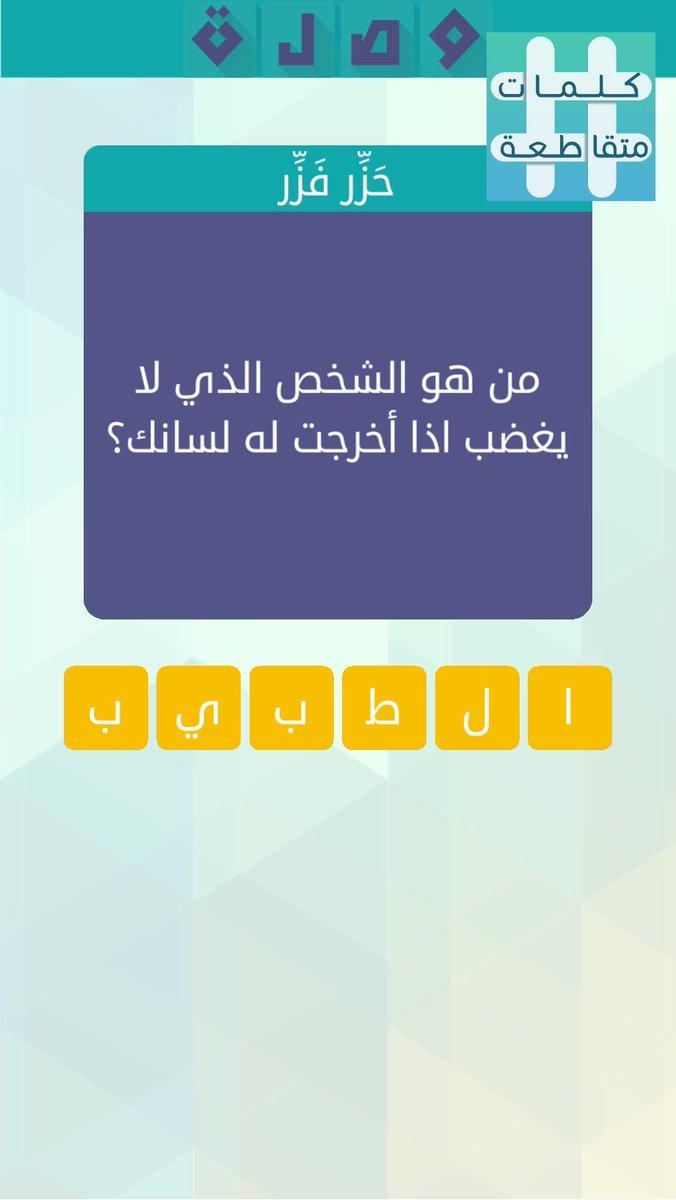 Ashraf At Ashraf41015772 Twitter