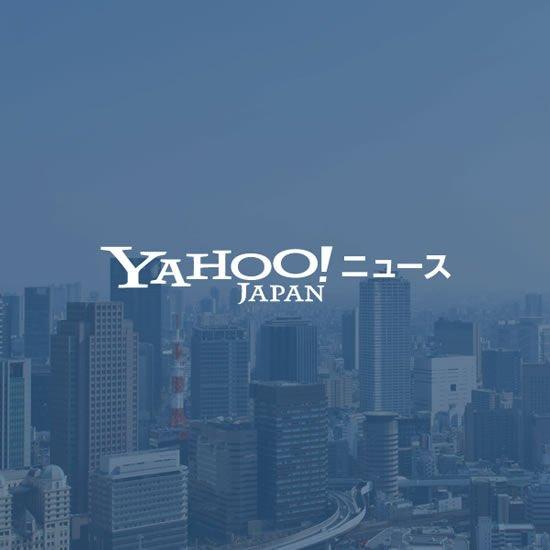 test ツイッターメディア - エンタメニュース - Yahoo!ニュース : 俳優の野辺大地さん訓練中に死亡 所属事務所「かけがえのないメンバー」「厳粛に受け止め 最善の注意を」 ÷ https://t.co/9VNNvWtuas https://t.co/neXVqYQuRx