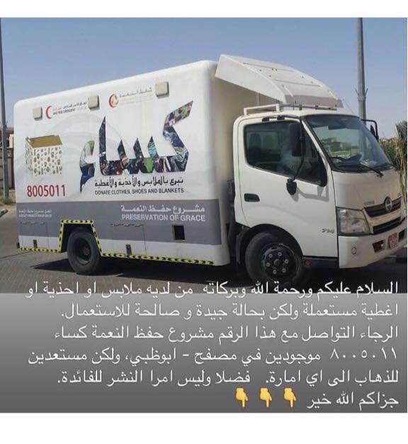 أمل المسافري Amal Almesafri على تويتر قد يكون هناك من هو