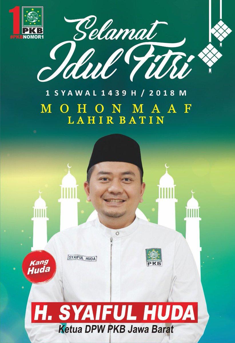Dpw Pkb Jabar On Twitter Keluarga Besar Pkb Jawa Barat
