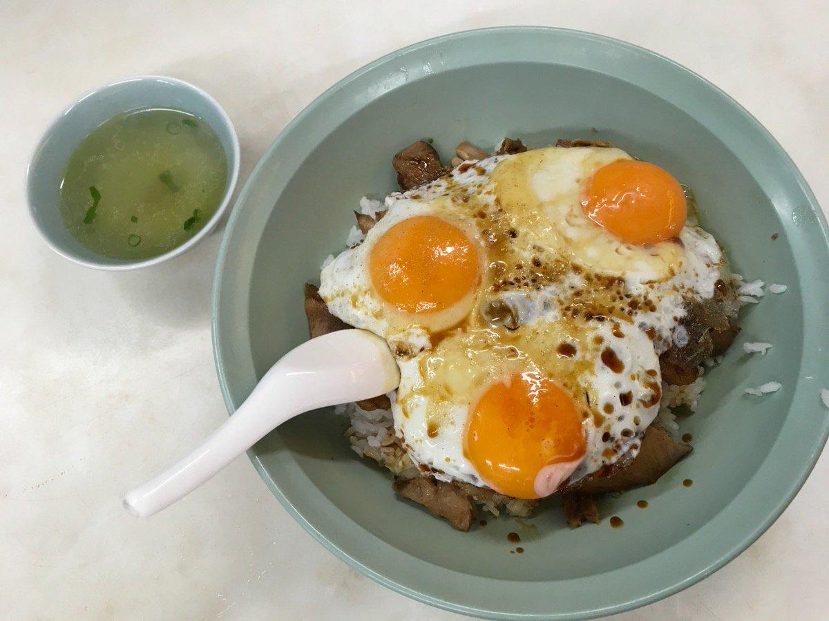 test ツイッターメディア - 今日の昼食 #重松飯店 #焼豚玉子飯 #事後報告 玉子3個の焼豚玉子飯は食べてません笑 https://t.co/7ct5UQ8CAT