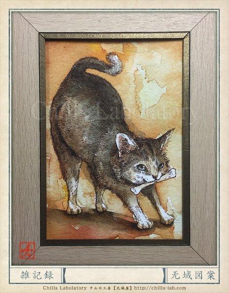 test ツイッターメディア - #art #drawing #creative RT @ChillsLab: 「運動前ストレッチ」 #猫 #骨 #伸び #ストレッチ #空想 #ペン画 #水彩 #イラスト #アート #pen #ink #illustration #art #fantasy #cat #bone #stretch https://t.co/ldhoE6h1wx