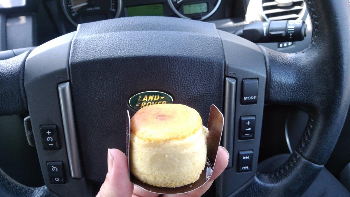 test ツイッターメディア - 🚙北陸自動車道 蓮台寺PA 「大糸チーズ」美味いの見つけたけど、冷凍をレジに持って行ったら、店員「すぐ食べたいですか?」僕「ハイ」で常温のに代えてくれたけど、コレは冷凍を柔らかくなるまで待って冷えたのを食べた方がいいな、常温は柔らか過ぎてポロポロに😭 #もえ10グルメ https://t.co/XOK5xvw5Bz