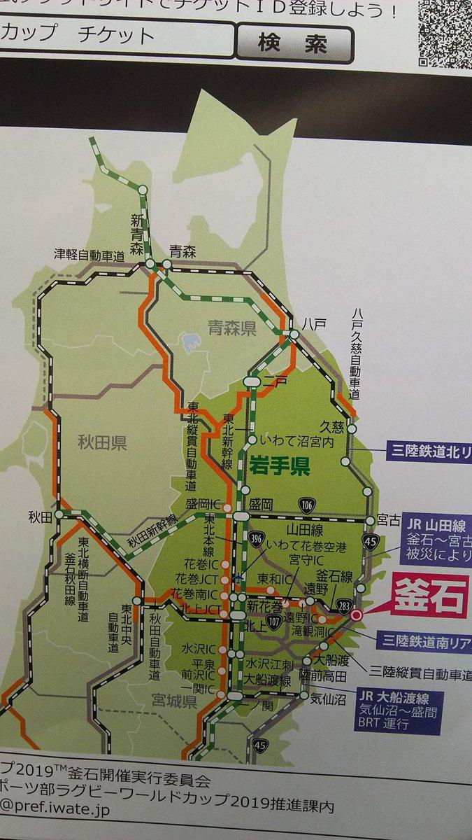 test ツイッターメディア - 今日いただいた資料にあった地図なんだけど、最初にツッコむべきはやはり秋田~青森の鉄路が五能線経由になってることでいいのかな?(笑) #鉄道のことはよくわからないのですが https://t.co/1WzKEj1M3u