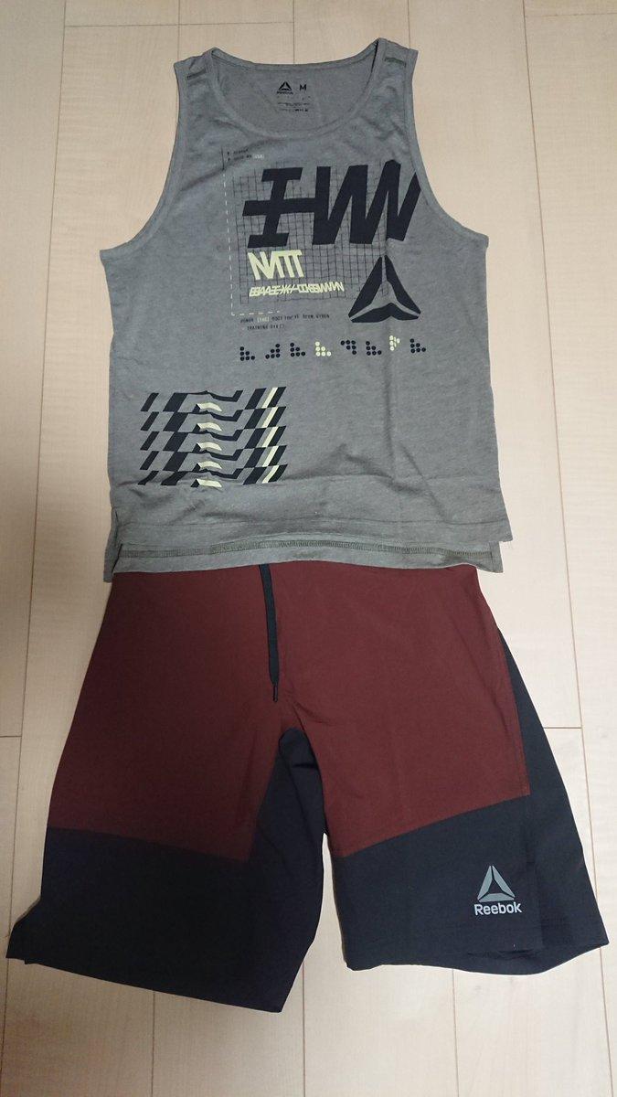 test ツイッターメディア - オタク友達がスパルタンレース 私が痛Tシャツで参加するんじゃないかと 心配して、Reebokの上下適当に買って発送してくれたw  泥だらけになるから明るい色台無しになっちゃうんじゃないかな ( ̄▽ ̄;) https://t.co/HVwrsR6kAn
