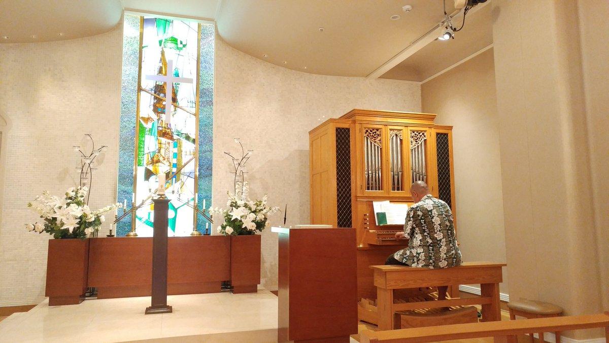 test ツイッターメディア - https://t.co/qcw6lYtpQG  第937回「シェラトン都ホテル朝祷会」です。  #church #worship #servis #ecumenical #ecumenism #bible #worship #jesus #教会 #礼拝 #超教派 #教派越 #朝祷会 #聖書 #イエス #シェラトン都ホテル大阪 https://t.co/CwQQgVxlGm