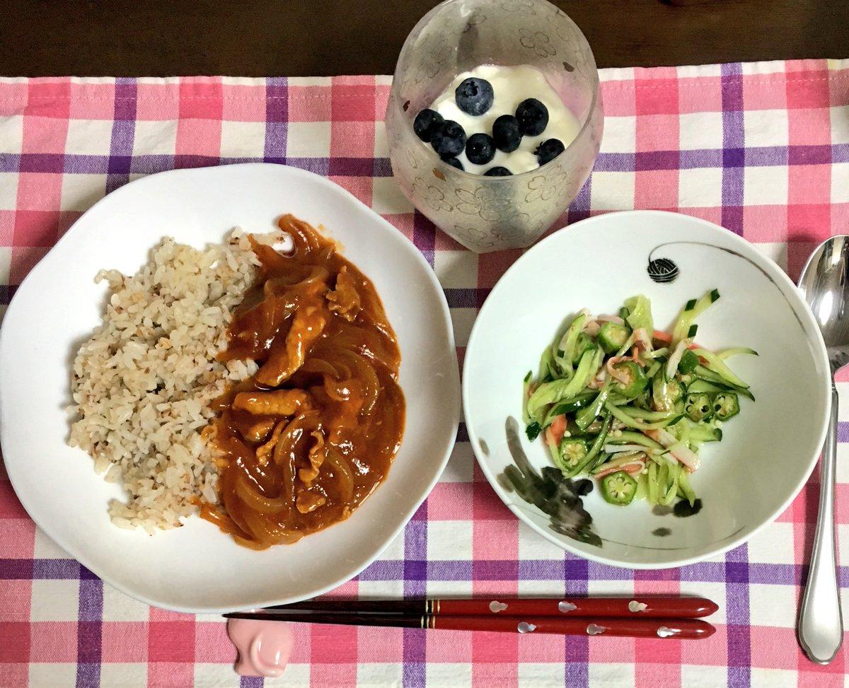 test ツイッターメディア - ★今日の晩ご飯7/13 ・ハヤシライス ・オクラ/きゅうり/カニカマ/鰹節サラダ ・ブルーベリー入りヨーグルト  今日は私の帰りが遅い日だったから朝作ってから出かけた😘 お米は、蕎麦の実を混ぜて炊いたよー😁  #晩ごはん #晩ご飯 #減塩 #おうちごはん #Twitter家庭料理部 https://t.co/L8gRx2jrcz