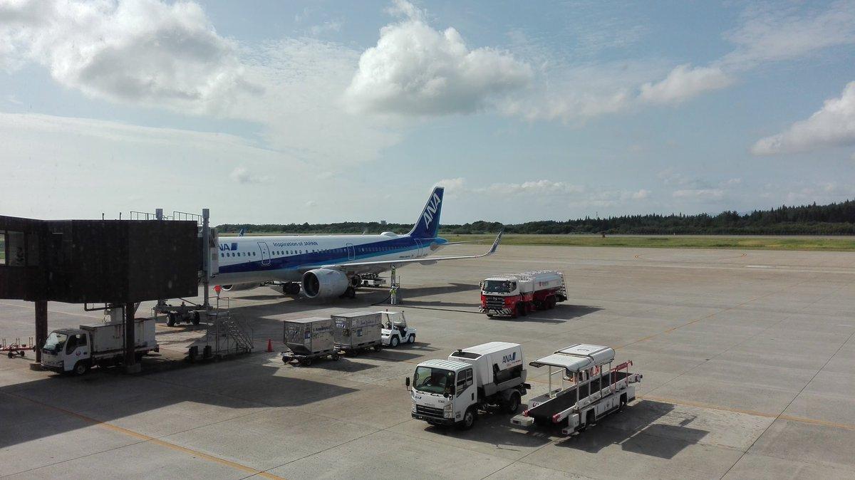 test ツイッターメディア - そんなこんなで秋田空港に到着!  羽後町に向かいます! https://t.co/VWo0Dai1JR
