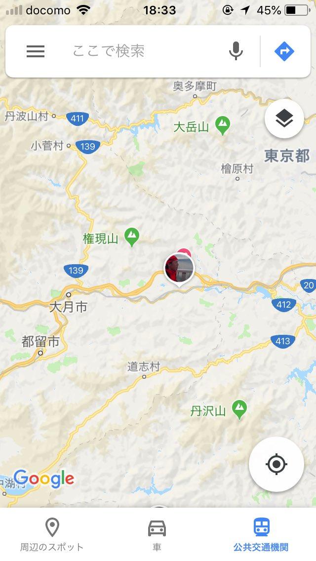 test ツイッターメディア - @nigaoeman 笹子トンネル付近の坂を登ってるのですか! 笹子トンネル天井板崩落事故で通行止めの際に車で通過しましたが、道幅が狭く急坂ですから、過酷さが、、、  頑張ってください! https://t.co/WJdLj5Gc1X