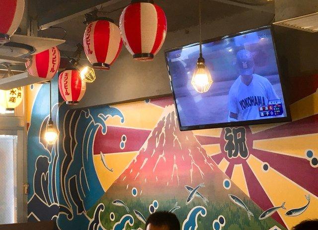 test ツイッターメディア - 磯丸水産 追浜駅前店(追浜/居酒屋、魚介料理・海鮮料理) https://t.co/gXxKMQKyyz 暑い三連休も本日で最後で少し寂しいですねエイさんは高校野球神奈川県大会の観戦に、汗を流した三連休でした(*´Д`*)。土曜日は、友人の息子さんの応援に横須賀スタジアムへ。1時にスカスタへ着こうと思い、追浜駅… https://t.co/af0BJio470