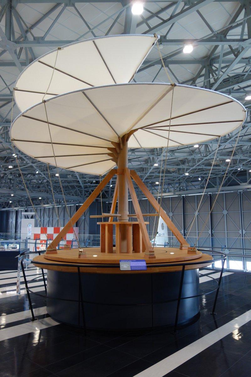test ツイッターメディア - あいち航空ミュージアムその1。ちょと時間空いてしまいましたが、12日に行ったあいち航空ミュージアム。まずは、ダ・ヴィンチのヘリコプターと沢山の航空機の模型が並びます。 https://t.co/yCSRMhrIYw