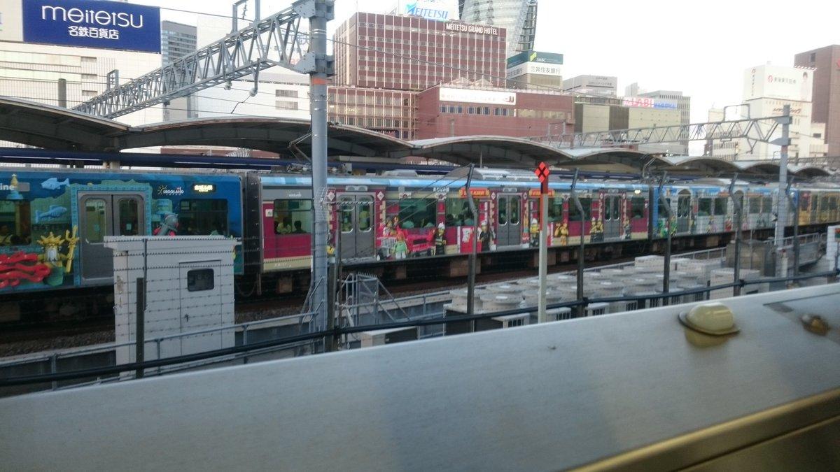 test ツイッターメディア - 新幹線待ってる時に目の前にいたあおなみ線がレゴランド仕様だった件。 https://t.co/sl9z8MJRpB