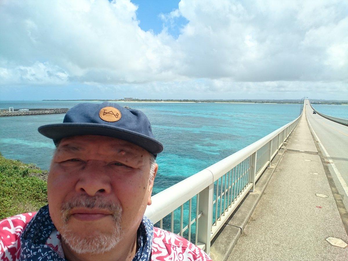 test ツイッターメディア - 伊良部大橋も初めてだったが、来間大橋を渡るのも初めて。宮古島は数えきれないほど行っているのだが。来間島で豆腐について訊いてみた。橋が架かって、豆腐は・・・・。やはり、消えていた(店長) https://t.co/3V3tgCBuvo