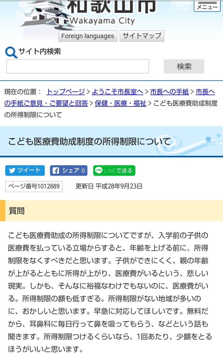 test ツイッターメディア - 和歌山城再建築とかいらんし どーにかしてくれ https://t.co/HwSpOhecUo