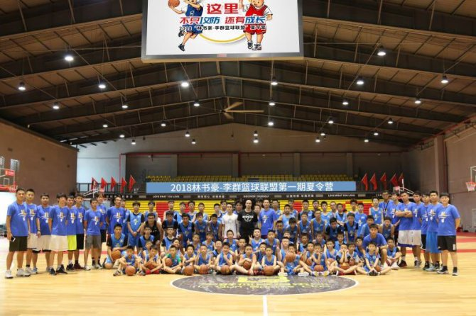 Absolutely amazing week running camps this week in Shenzhen and Guangzhou with Jeremy Lin League Academy. Such a blessing to be able to make a difference around the world. China has a true passion to get better and learn. Love their passion for the game. #nbachina