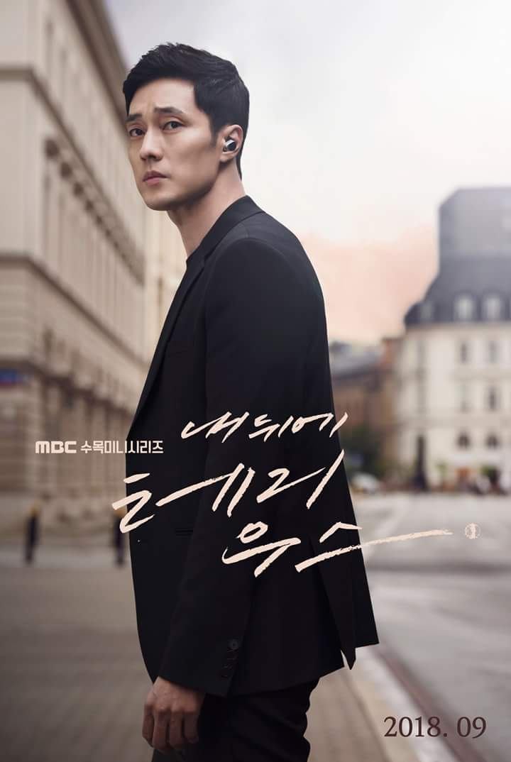 Image result for so jisub terius site:twitter.com