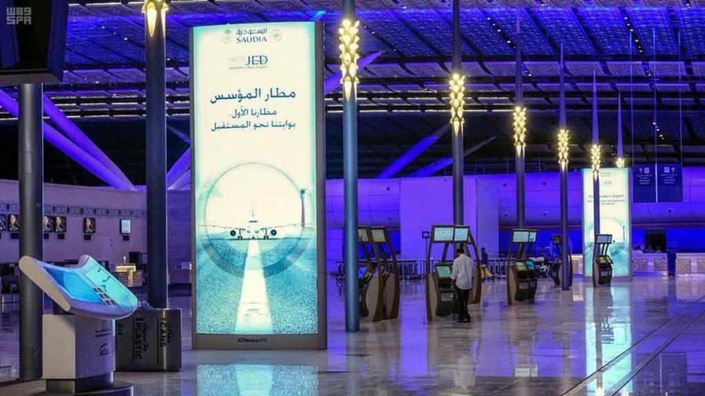 مطار الملك عبدالعزيز الدولي On Twitter أهلا بك يتوفر مواقف قصيرة