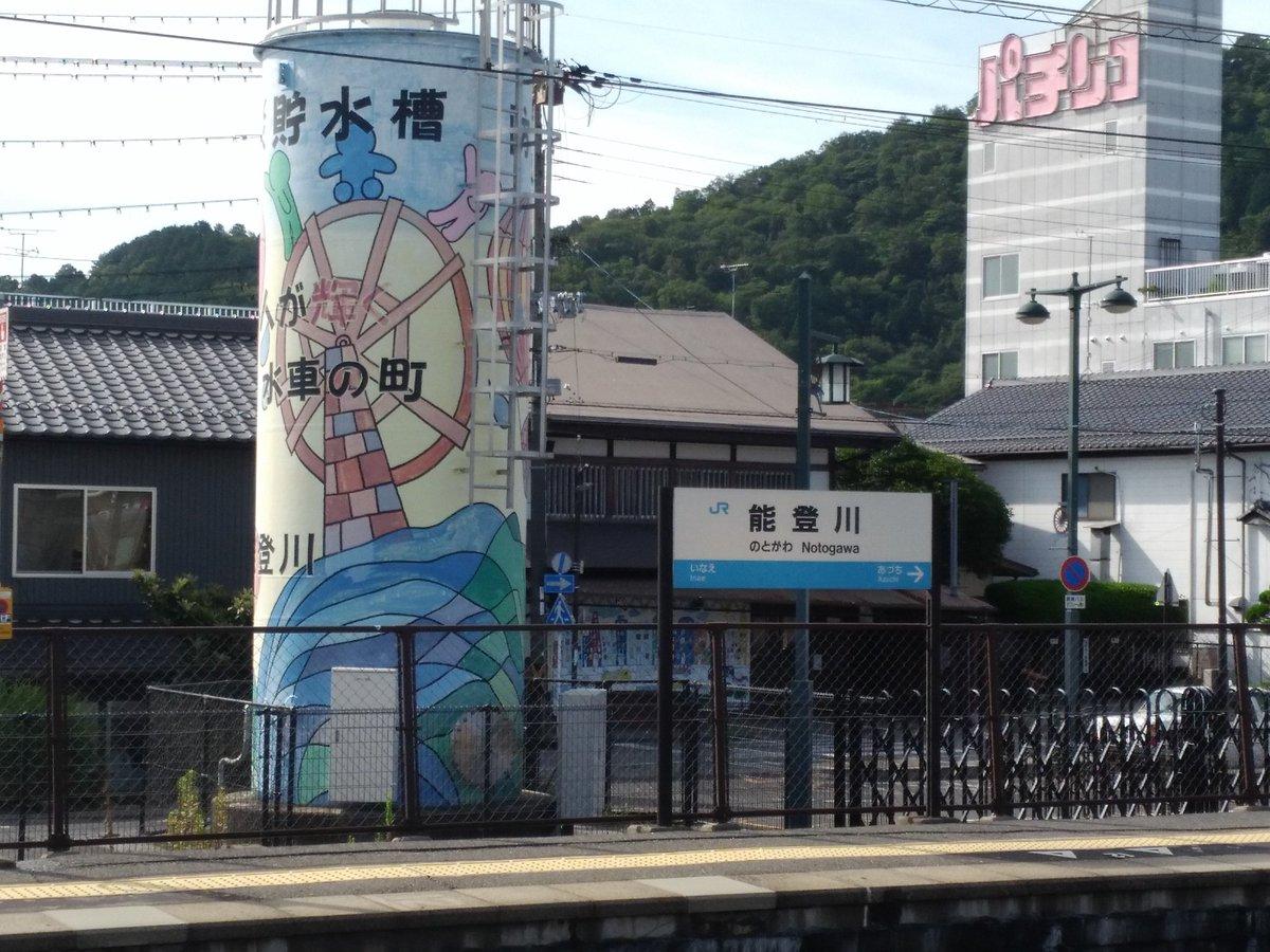 test ツイッターメディア - 能登川駅で新快速に追いつかれて乗り換え 米原でサラダパンを手に入れた 後続の本来乗る予定だった新快速が遅れている。京都駅で早いのに乗って良かった。 豊橋まで行く特別快速で東へ。 https://t.co/89zJ6BnW3i