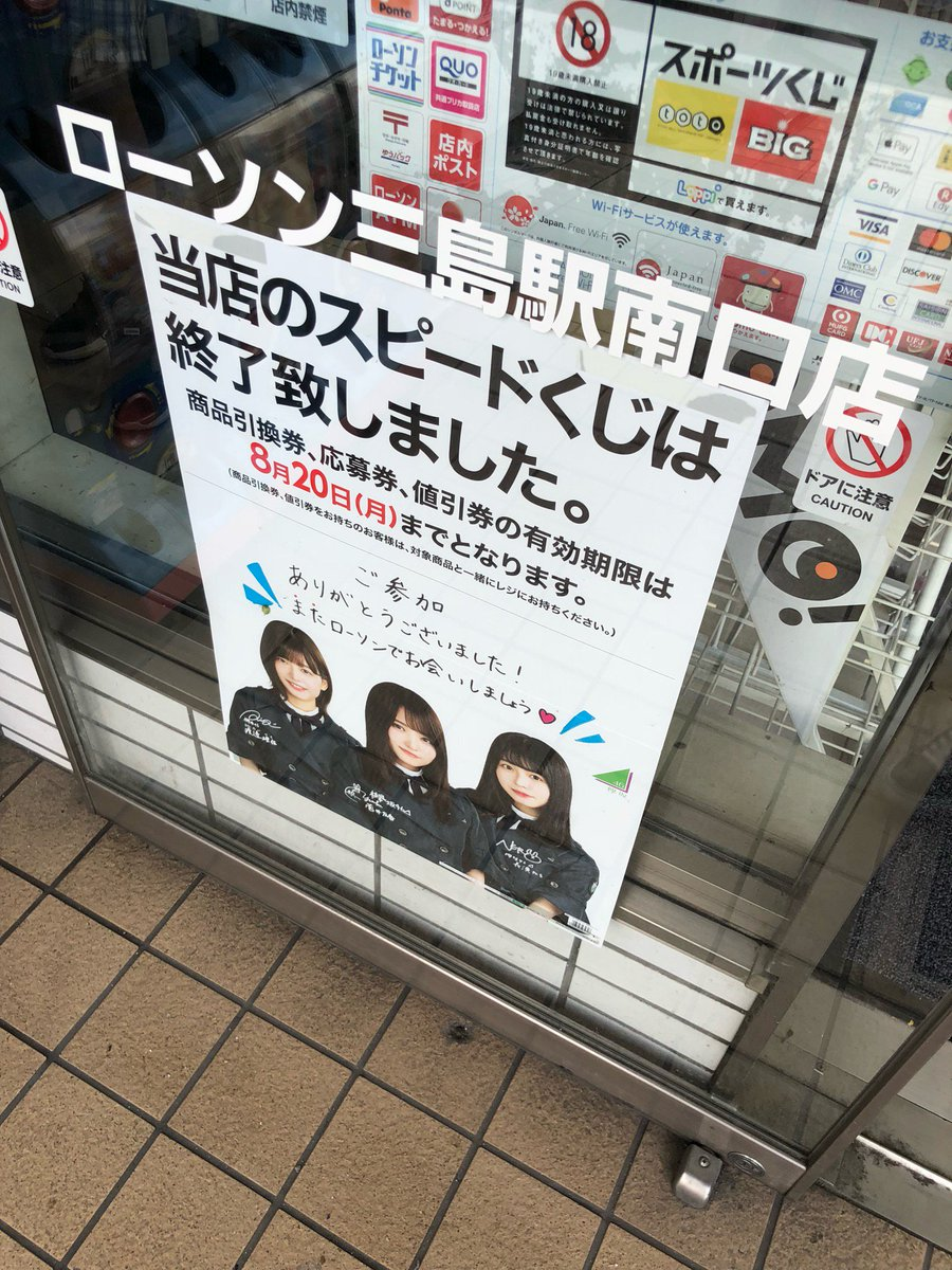 test ツイッターメディア - I'm at 三島駅 in 三島市, 静岡県 https://t.co/r5cIDdHbiS https://t.co/hwwW9NsSRW