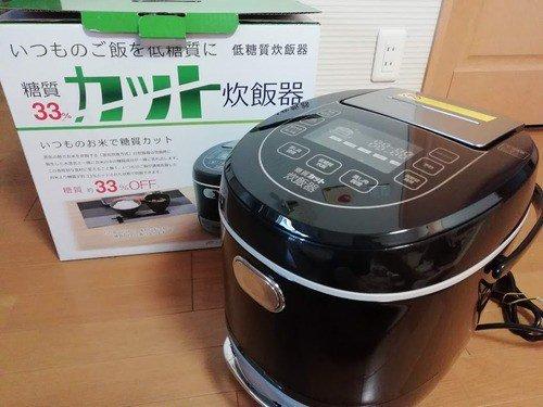 test ツイッターメディア - 「糖質カットの炊飯器」がやってきた! https://t.co/VNkIaHxXVU https://t.co/RGWXypxUkR