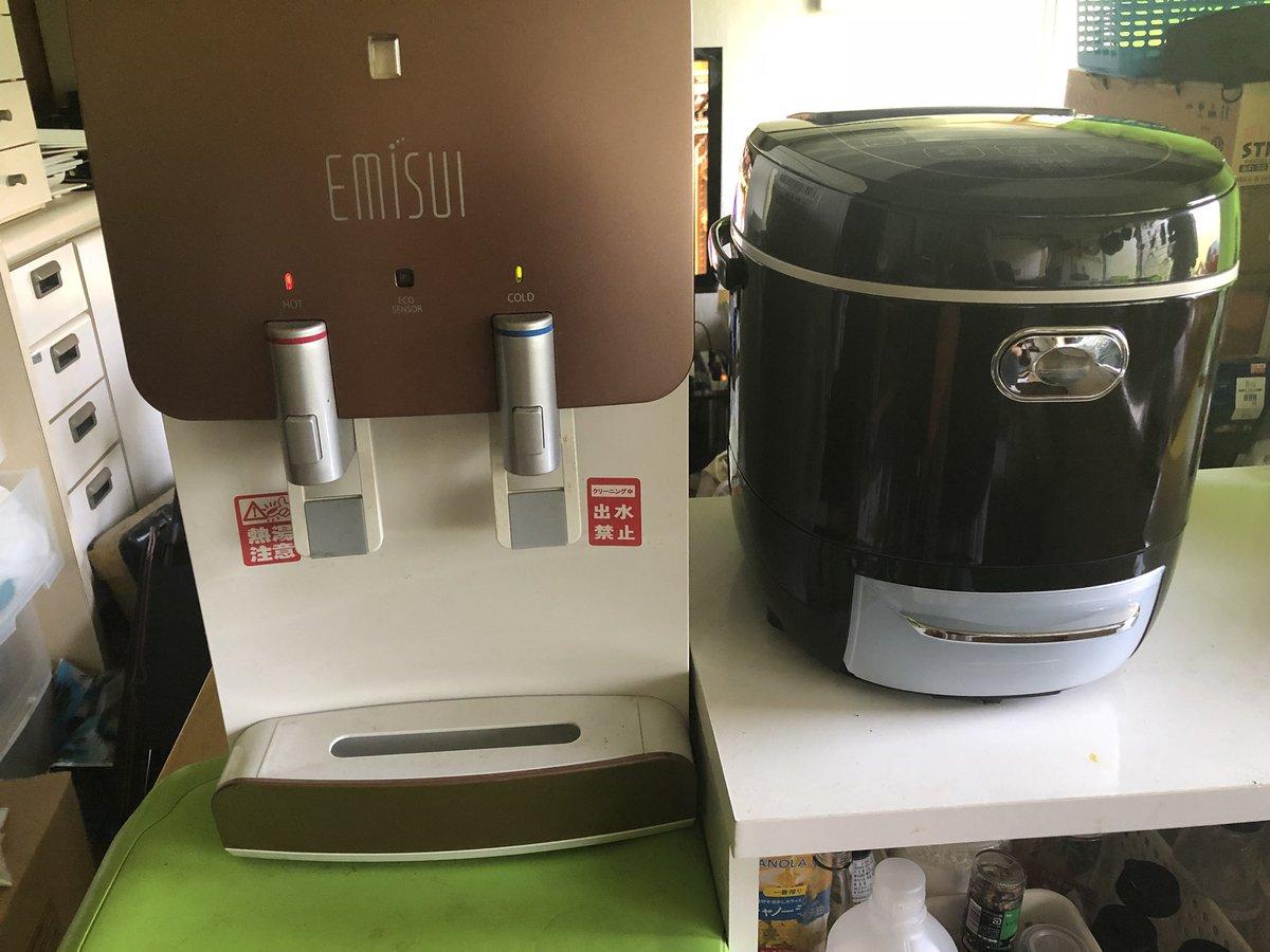 test ツイッターメディア - 糖質カット炊飯器、でかいΣ(・□・;)  炊き込みごはん用にふつーの炊飯器もそのまま使うことに。  これは予想外だな 店頭では見なかったしな。 https://t.co/sTmQXy2tAd