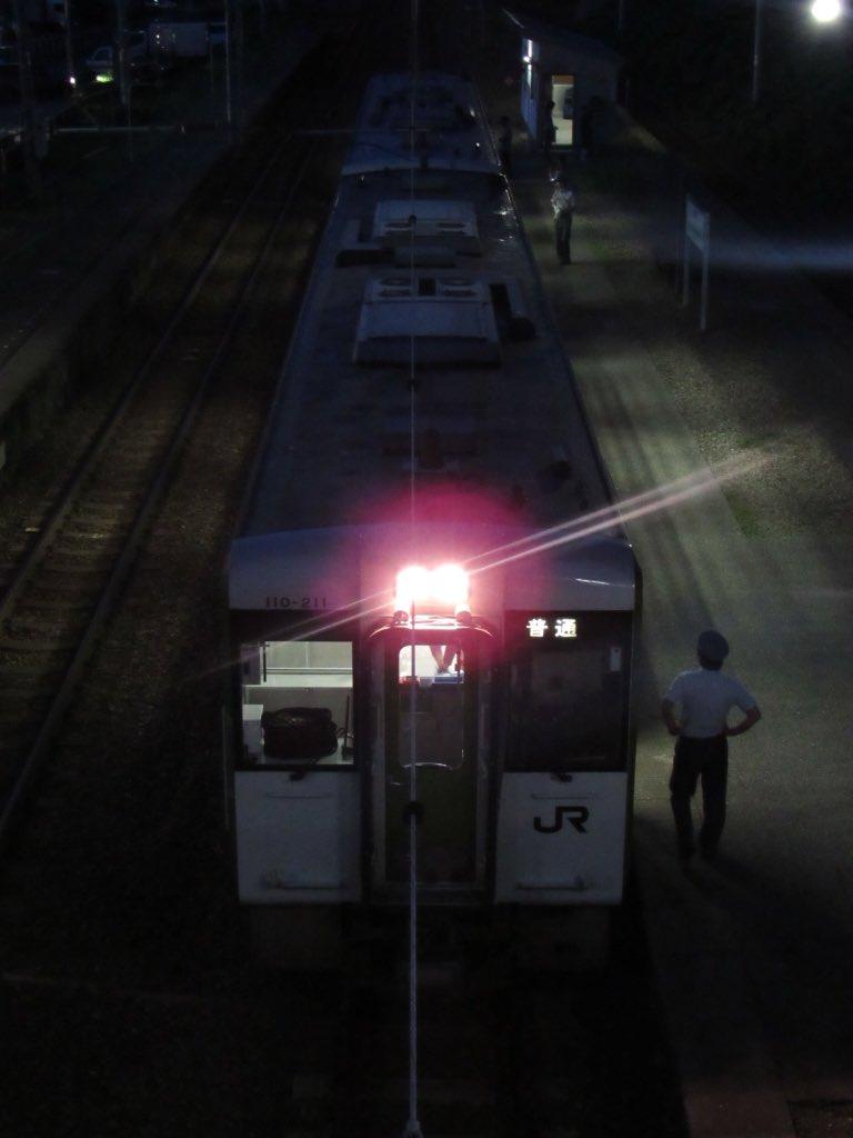 test ツイッターメディア - 鉄研合宿4日目は、五能線と羽越本線で日本海をひたすら南下して新津まで行きました。 朝は部員1名が寝坊してしまい、その部員がリゾートしらかみに乗れないという事件が発生しました() https://t.co/uFAzAFv6Mx