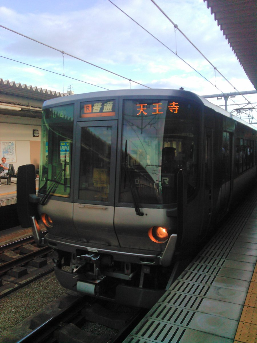 test ツイッターメディア - 研修2日目終了。行きは近鉄南大阪線で矢田へ。帰りは親父の入院してる病院よったら我孫子町駅が激近なので、JR 阪和線で帰る。 https://t.co/dte6rw0OJr