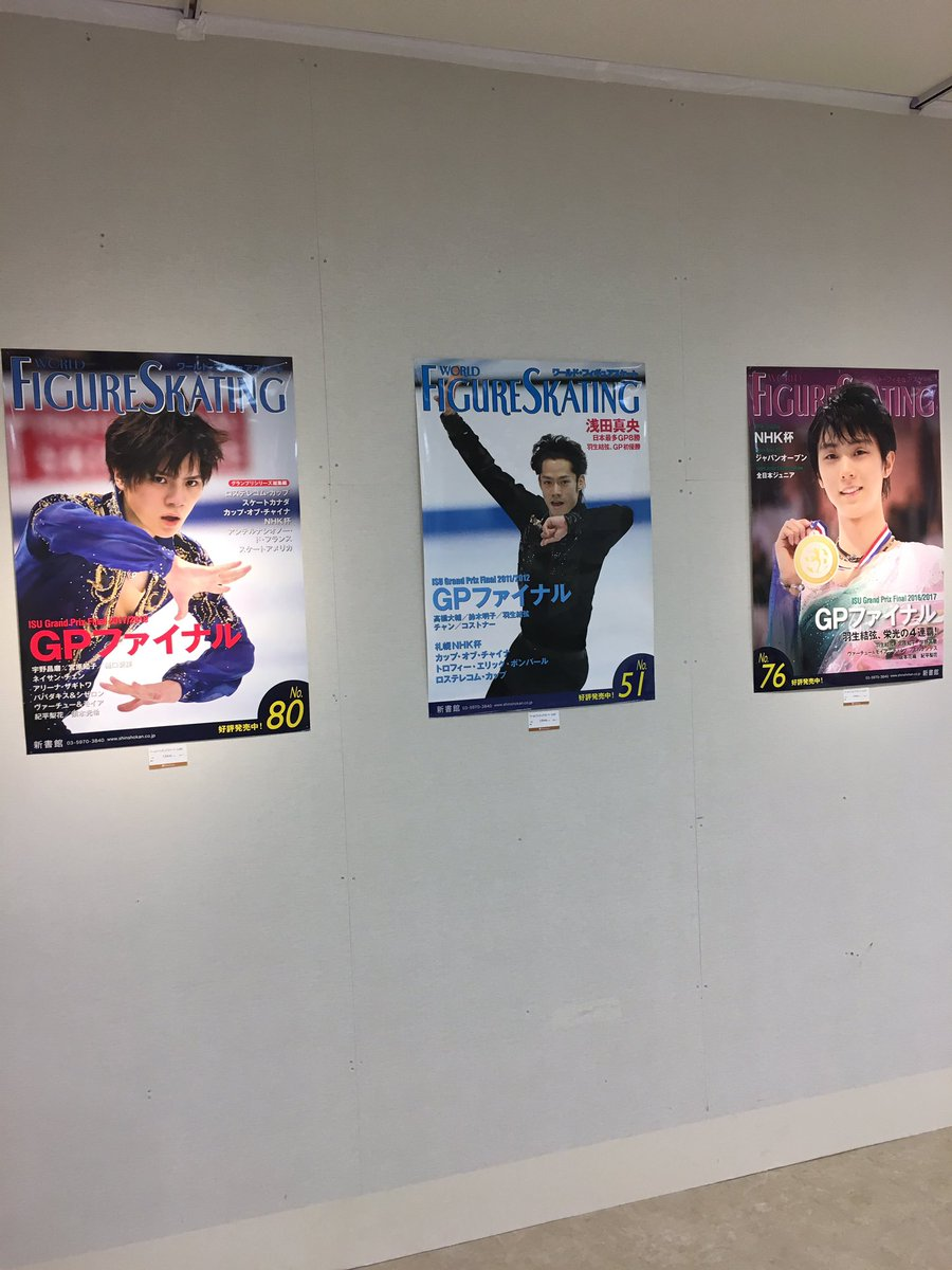 test ツイッターメディア - 羽生結弦、宇野昌磨、高橋大輔 この3人がそろう今年の全日本とか熱すぎだろ チケットチケット:(;゙゚'ω゚'): https://t.co/FQks9wJBPC