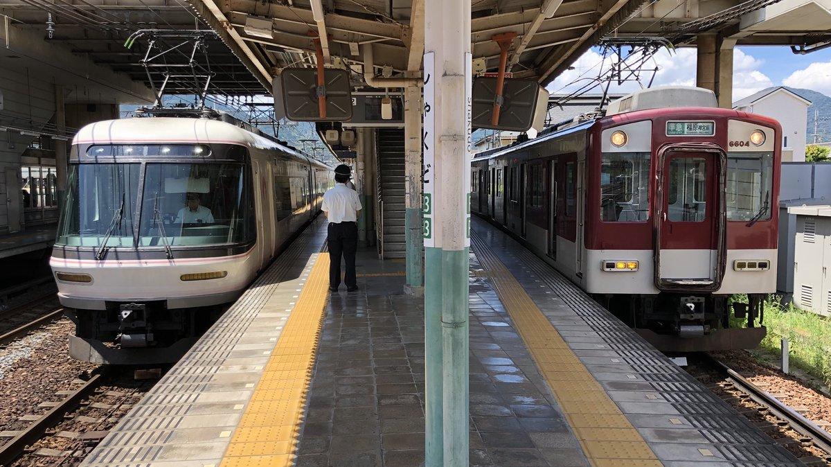 test ツイッターメディア - 近鉄南大阪線の尺土駅にて 特急電車と準急電車が緩急接続していました https://t.co/QwMcEW2yiu