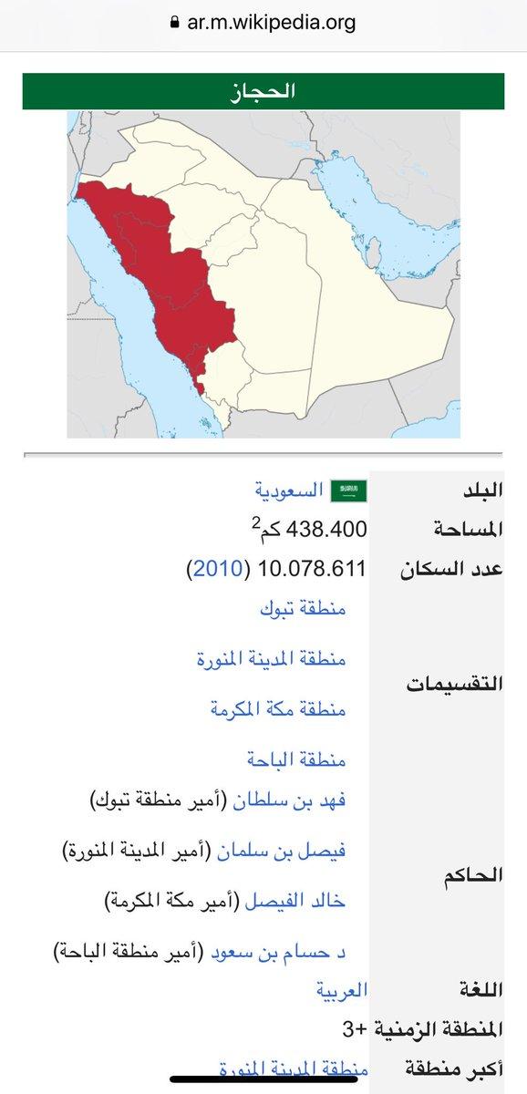 Cb5faa9c29 المناطق الزمنية العربية ويكيبيديا Jobhunterbd Com