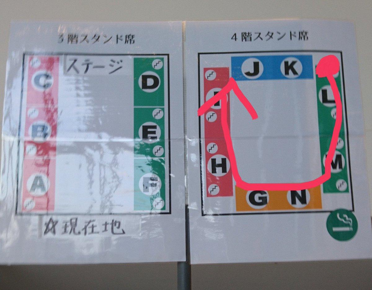 【Hey!Say!JUMP】8/31「SENSE or LOVE」東京・武蔵野の森初日レポ ...